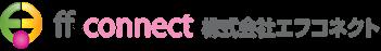 株式会社エフコネクト 働き方改革の導入支援サポート